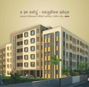 Project Image of 468.0 - 513.0 Sq.ft 1 BHK Apartment for buy in Santosh Omshantinagar 3 Plus
