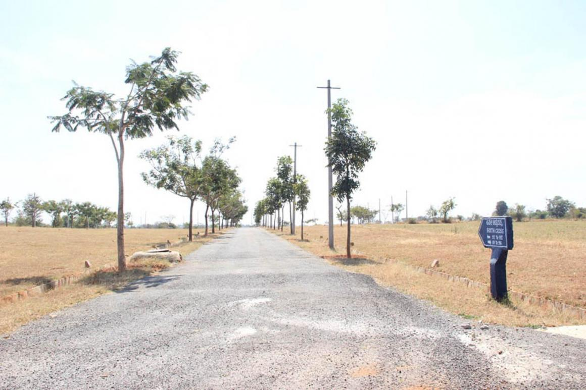 Project Image of 1200 - 2400 Sq.ft Residential Plot Plot for buy in ESS And ESS Shreesha Hill View Layout Phase 3