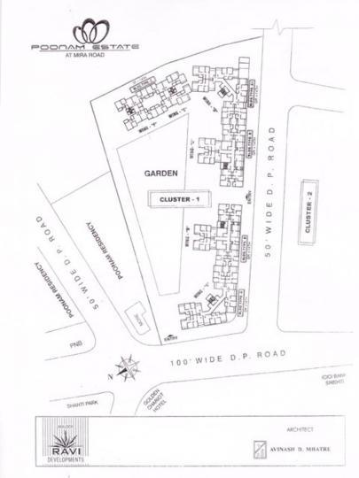 Gallery Cover Pic of Unique Poonam Estate Cluster 1