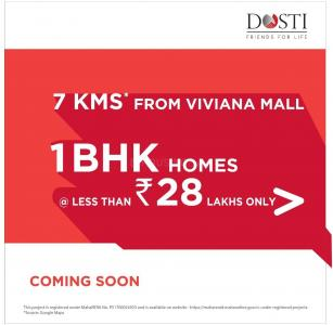 Gallery Cover Pic of Dosti Greater Thane Phase 1