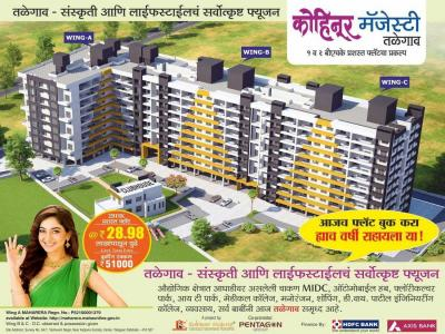Project Image of 0 - 519.25 Sq.ft 2 BHK Apartment for buy in Kohinoor Majesty Wing A