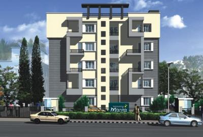 Gallery Cover Image of 1265 Sq.ft 2 BHK Apartment for buy in Manar Manha, Kudlu for 8500000