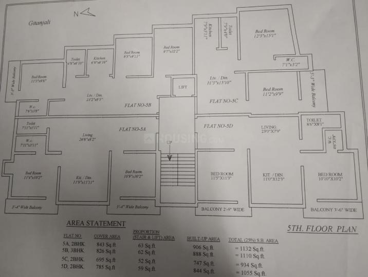 Project Image of 934.0 - 1132.0 Sq.ft 2 BHK Apartment for buy in BK Gitanjali Apartment