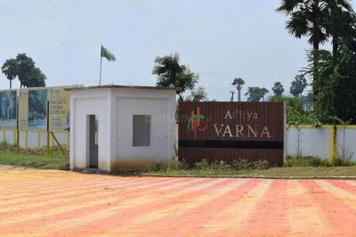 Peram Aditya Varna
