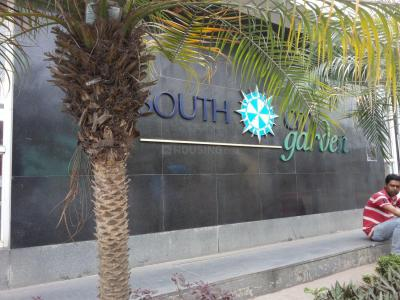 Gallery Cover Image of 1220 Sq.ft 3 BHK Apartment for buy in South City Garden, Behala for 8000000