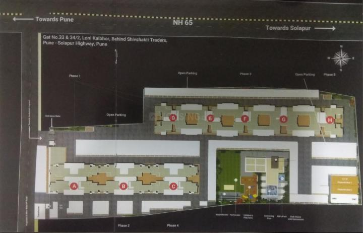 Project Image of 497.0 - 535.0 Sq.ft 1 BHK Apartment for buy in Venkatesh Joynest Phase 3