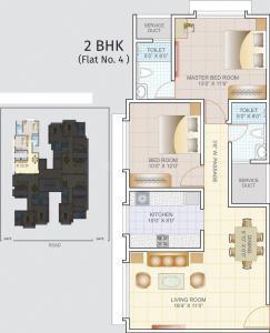 Project Image of 537 - 975 Sq.ft 1 BHK Apartment for buy in Tridhaatu Atharva Venkatesh Sadan