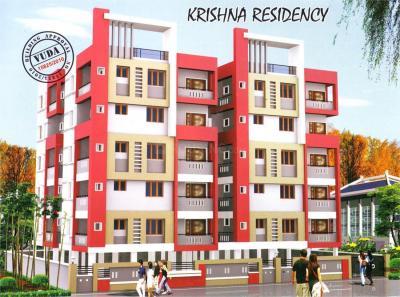 Satya Krishna Kalyan Residency
