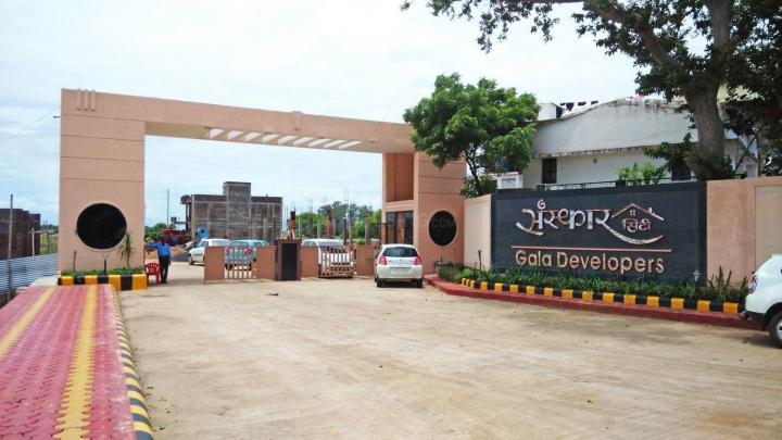 Gala Sanskar City In Jabalpur District Madhya Pradesh