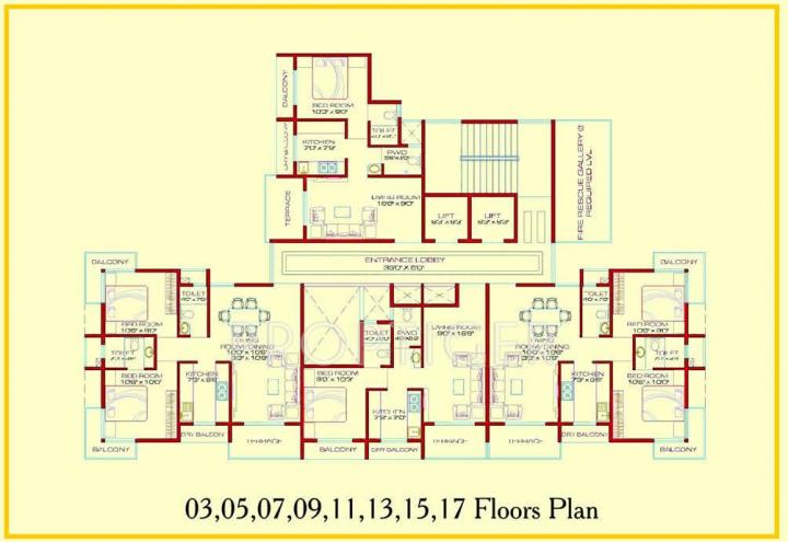 Project Image of 0 - 593.0 Sq.ft 2 BHK Apartment for buy in Advance Heights