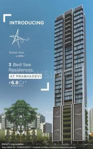 Project Images Image of PG 7439435 Chembur in Chembur