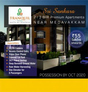 Project Image of 734.0 - 960.0 Sq.ft 2 BHK Apartment for buy in Tranquil Sri Sankara