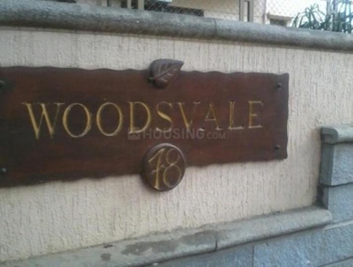 Project Image of 0 - 3500 Sq.ft 4 BHK Apartment for buy in RMZ Woodsvale