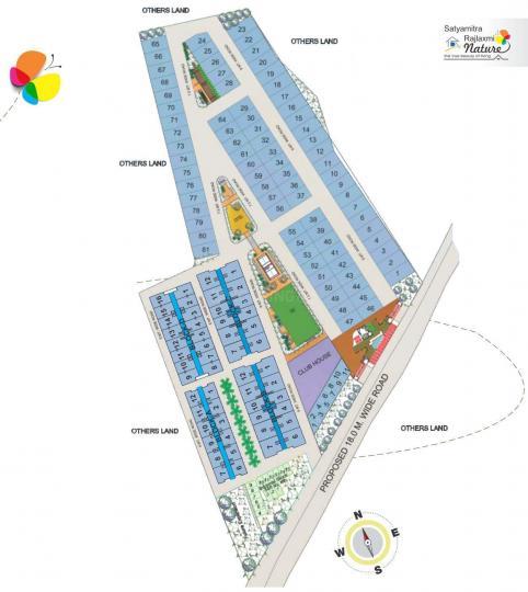 Project Image of 905 - 1400 Sq.ft 2 BHK Apartment for buy in RajLaxmi Satyamitra Rajlaxmi Nature