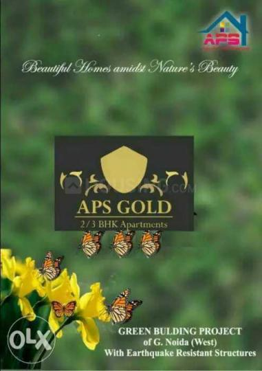 Project Image of 595.0 - 1295.0 Sq.ft 1 BHK Apartment for buy in APS Gold