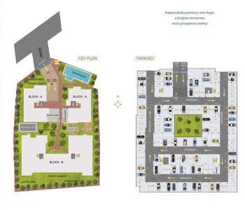 Project Image of 1045 - 1975 Sq.ft 2 BHK Apartment for buy in Sumukha Kalpavruksha