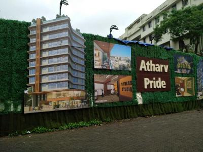 Project Image of 488 - 746 Sq.ft 1 BHK Apartment for buy in Atharv Pride