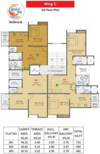 Project Image of 380 - 584 Sq.ft 1 BHK Apartment for buy in Maple Aapla Ghar Kirkatwadi Wing C
