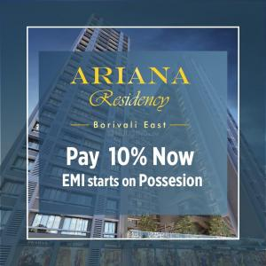 Project Image of 363.0 - 746.0 Sq.ft 1 BHK Apartment for buy in JV Ariana Residency