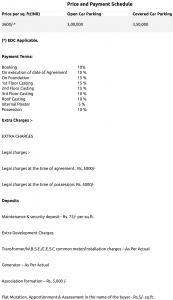 एडेन होराइजन में खरीदने के लिए 512.0 - 1210.0 Sq.ft 1 BHK अपार्टमेंट प्रोजेक्ट  की तस्वीर