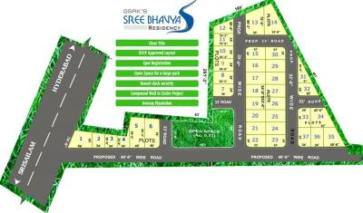 Project Image of 1802.0 - 3040.0 Sq.ft Residential Plot Plot for buy in GSRK Shree Bhavya Residency