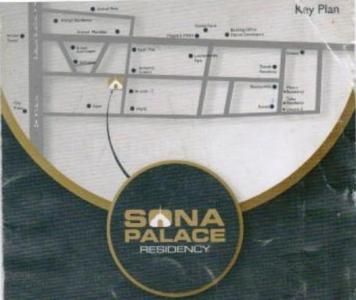 Project Image of 0 - 900 Sq.ft 2 BHK Apartment for buy in Sona Sona Palace Residency