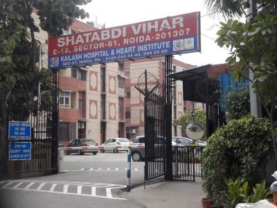 Gallery Cover Image of 1300 Sq.ft 2 BHK Apartment for buy in Shatabdi Vihar, Sector 61 for 6500000