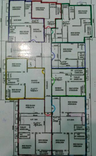 Project Image of 719 - 768 Sq.ft 2 BHK Apartment for buy in P S Macaw