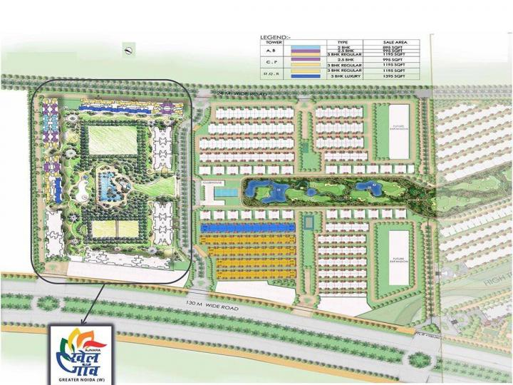 Project Image of 895.0 - 1195.0 Sq.ft 2 BHK Apartment for buy in Ajnara Sports City