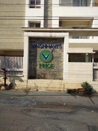 Project Image of 1476.0 - 1948.0 Sq.ft 3 BHK Apartment for buy in Vaishnavi Pride