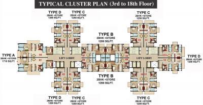 Gallery Cover Image of 1040 Sq.ft 2 BHK Apartment for buy in Omaxe Hazratganj Residency, Arjunganj for 4900000