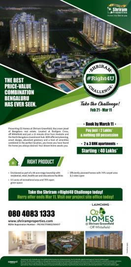 Project Image of 0 - 935.0 Sq.ft 2 BHK Apartment for buy in Shriram Green Field Phase 2
