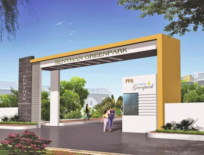Project Image of 0 - 1350 Sq.ft 2 BHK Villa for buy in Senthan Greenpark
