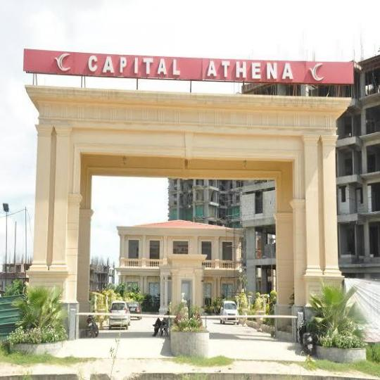 Project Image of 1060.0 - 2600.0 Sq.ft 2 BHK Apartment for buy in Capital Athena
