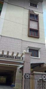 Project Image of 0 - 1475 Sq.ft 2 BHK Apartment for buy in Meghana Brindavan Block 1