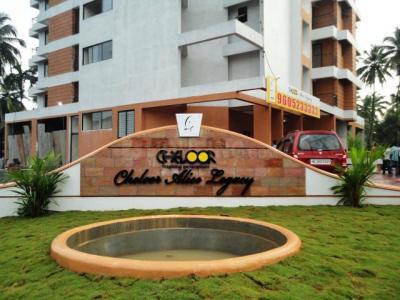 525 Sq.ft Residential Plot for Sale in Pallikkulam, Thrissur