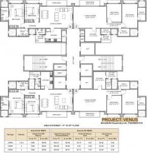 Project Image of 0 - 1008.0 Sq.ft 2 BHK Apartment for buy in Hiranandani Venus
