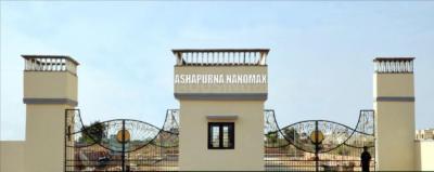 Project Image of 999.97 - 2089.92 Sq.ft Residential Plot Plot for buy in Ashapurna Nano Plaza I
