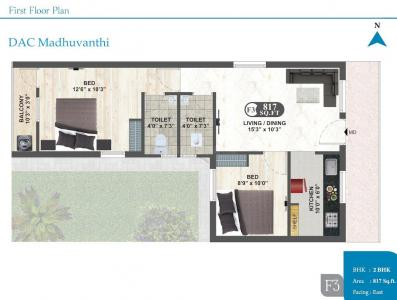 Project Image of 817.0 - 972.0 Sq.ft 2 BHK Apartment for buy in DAC Madhuvanthi