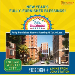 Project Image of 560.0 - 1010.0 Sq.ft 1 BHK Apartment for buy in Dream World City