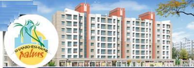 Gallery Cover Image of 605 Sq.ft 1 BHK Apartment for rent in Shankheshwar Shankheshwar Palms, Kumbharkhan Pada for 9000