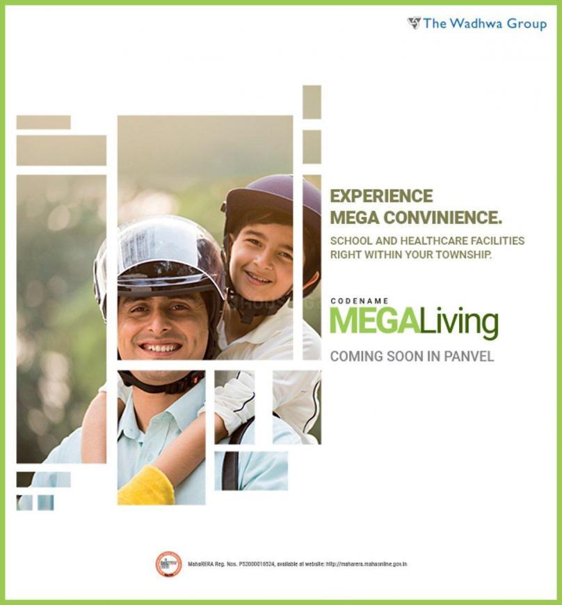 TWG-MegaLiving School-Mailer-650x700.jpg