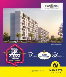 Project Image of 377.0 - 605.0 Sq.ft 1 BHK Apartment for buy in Namrata Happycity Talegaon