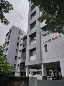Project Image of 675 - 1000 Sq.ft 1 BHK Apartment for buy in Atul Anant Smriti