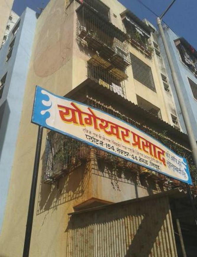 Project Image of 0 - 600.0 Sq.ft 1 BHK Apartment for buy in Patel Yogeshwar Prasad CHS