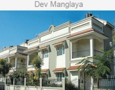 Project Image of 1200.0 - 1600.0 Sq.ft 2 BHK Villa for buy in Soham Dev Manglaya