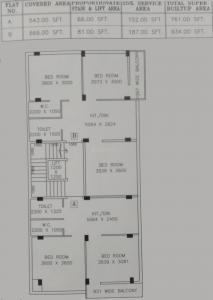 सिद्धि विनायक अपार्टमेंट 2 में खरीदने के लिए 2 - 979.0 Sq.ft 2 BHK अपार्टमेंट प्रोजेक्ट  की तस्वीर