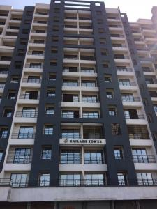Gallery Cover Image of 840 Sq.ft 2 BHK Apartment for rent in Kailash Towers, Virar West for 8000