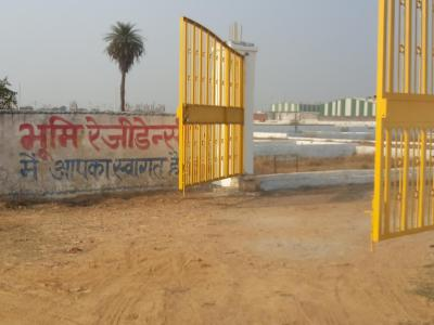 Residential Lands for Sale in S Krajyog Bhoomi Residency