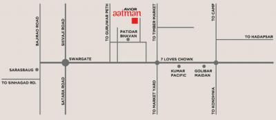 Gallery Cover Pic of Avior Aatman Phase II